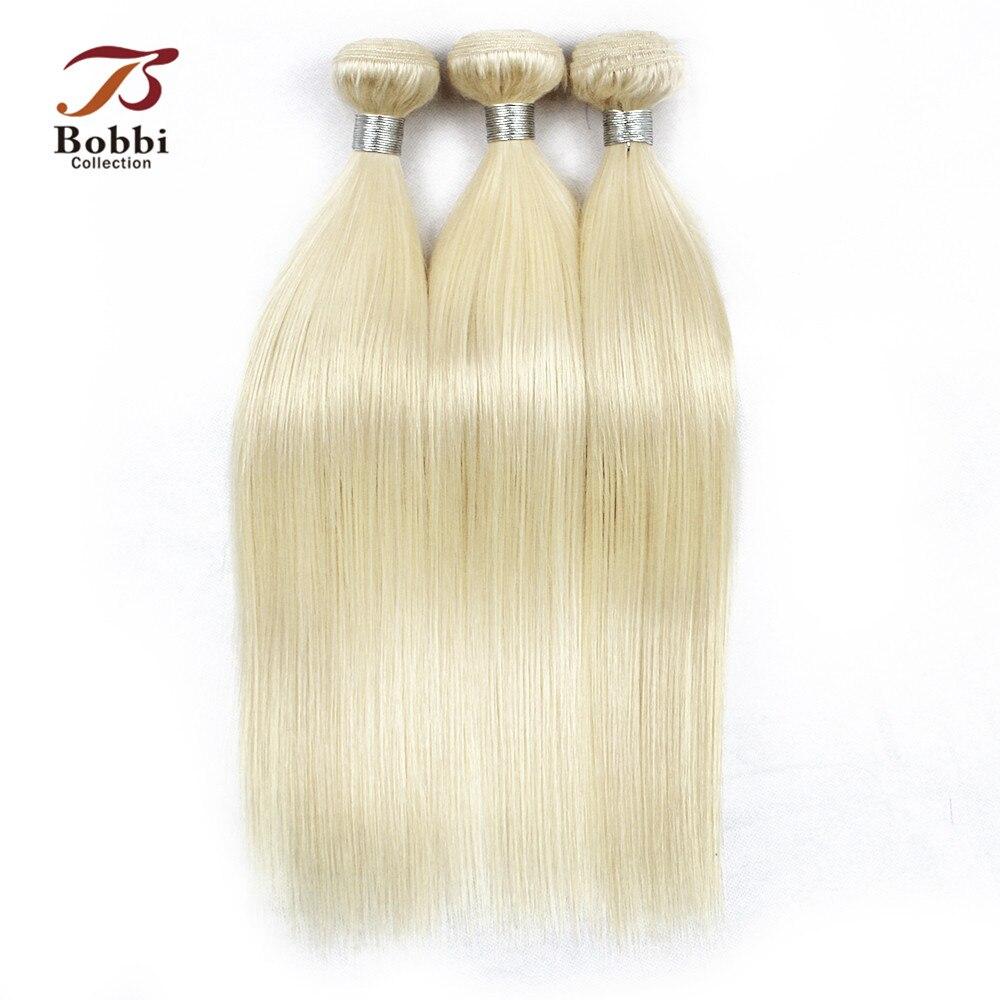 Bobbi Collection 2/3 Bundles Brazilian Straight Hair Extension Color 613 Platinum Blonde Non Remy Human Hair Weave Bundles