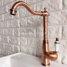 Поворотный носик водопроводной воды Античная Красный Медь Одной ручкой на одно отверстие Кухня раковина и Ванная комната кран бассейна смесителя anf412