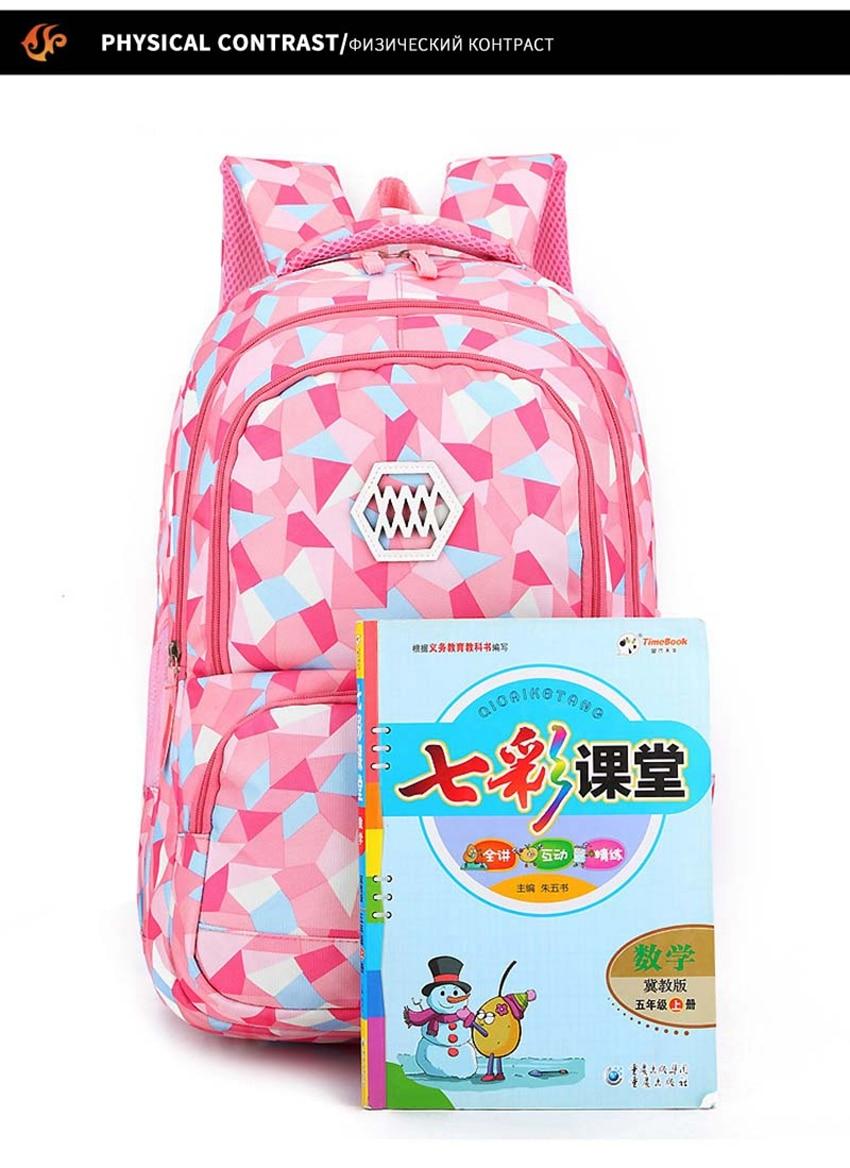 school bag 119