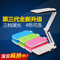 Multicolor Design MultiFunction Folding Rechargeable 21 LED Touch Sensor Power Bank Table Lamp Desk Light for Reading lamp
