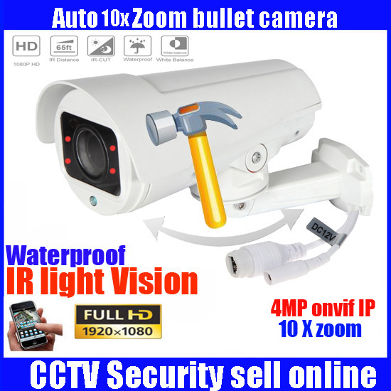 IP PTZ Bullet Camera 4MP Full HD Pan 160 Degree 10X Optical Zoom IP66 Waterproof 30m IR Night Vision IP Camera Outdoor PTZ free shipping pro grade 50pcs tungsten carbide 1 2inch router bits set with wooden case