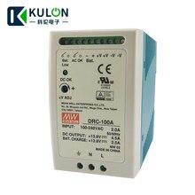 Alimentation de sécurité d'origine moyenne bien DRC-100A 96 W 12 ~ 15 V meanwell din avec chargeur de batterie (fonction UPS) DRC-100