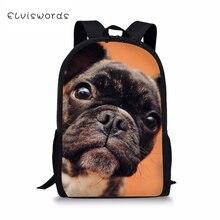 ELVISWORDS Kids School Bags Little Cute Bulldogs Print Pattern Travel Backpack Kawaii Animal Design Toddler Boys