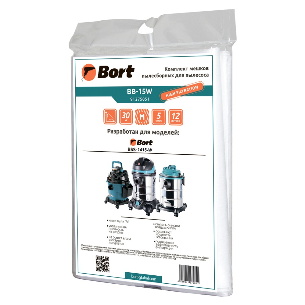 Set of dust bags for vacuum cleaner Bort BB-15W compatible with all types of vacuum cleaner accessories brush head anti static sofa tip interface diameter 32mm