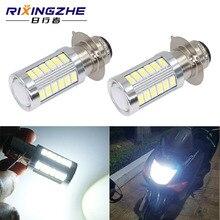 RXZ 2 шт. P15D H6M светодиодный мотоциклетный головной светильник DC12V PX15D мотоциклетный Головной фонарь белый противотуманный светильник DRL дневные ходовые огни 12 В