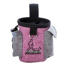 Дрессировка для кормления, снэк-поясная сумка-пакет для хранения, снэк-мешочек, держатель для хранения еды для домашних животных, товары для тренировок на открытом воздухе