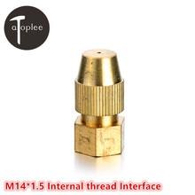 1Pcs Adjustable Bronze Misting Nozzle Gardening Watering Plating Spray Nozzle Sprinkler Sprayer M14*1.5 Internal Thread