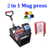 Digital Sublimation Mug Printer combo 2 in 1 Portable Digital Mug Heat Press Machine Cup Heat Press DIY Creative Tool 220V 110V