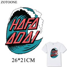 ZOTOONE Fashion Sea Patch Iron-on Transfers For Clothing Heat Transfer Letter Patches for Clothes A-plus Washable Appliques D1