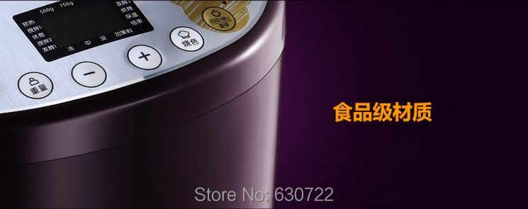 Dani Zhang 220 V 680 w violet automatique multifonction machine à pain machine à gâteau machine 344x248x309mm