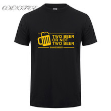 "Funny ""TWO BEER OR NOT TWO BEER"" shirt / 24 Colors"