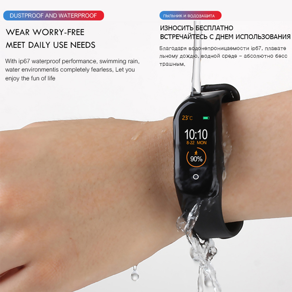 Fitness Bracelet Waterproof Heart Rate Monitor Smart Band Blood Pressure Measurement For iOS Android Men Women PK Mi band 4 3 in Smart Wristbands from Consumer Electronics