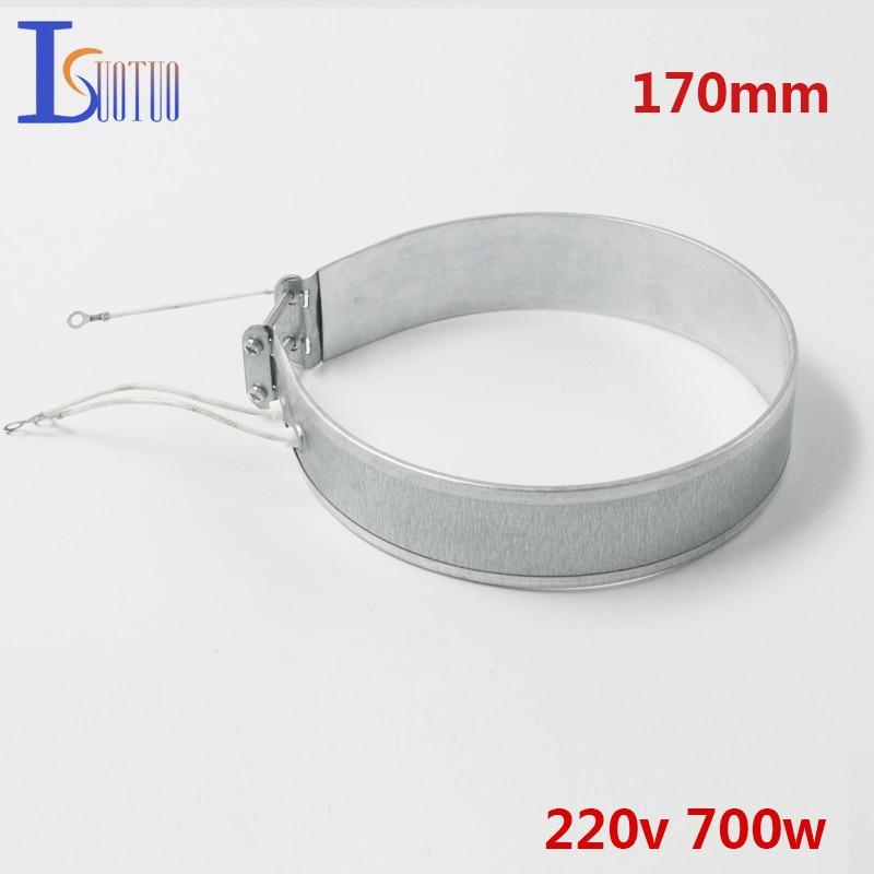170mm 220 V 700 W calentador de banda delgada para cocina eléctrica electrodomésticos piezas de elemento de calefacción