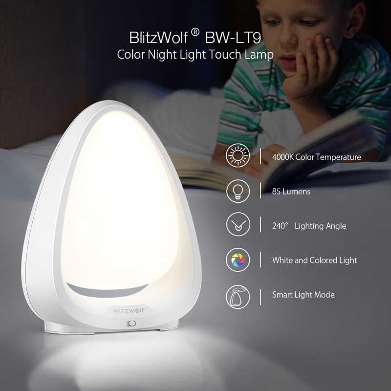 BlitzWolf BW-LT9 اللمس التبديل لون ضوء الليل 4000K درجة حرارة اللون 85 لومينز 240 درجة زاوية الإضاءة مصباح