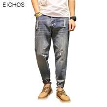 2017 New Men Jeans Brand Famous Loose Harem Pants Oblique Pocket Hiphop Jeans Men Retro Holes Beggars Denim Jeans Hommes