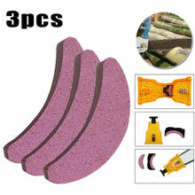 3x Woodworking Chainsaw Teeth Chain Saw Sharpener Sharpening Stone Fast Grinding(China)