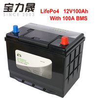 12V100AH LiFePo4 12.8V100ah Lithium Iron Phosphate Battery with 4S 100A BMS for Fishing Boat RV Yacht Party Power Solar UPS