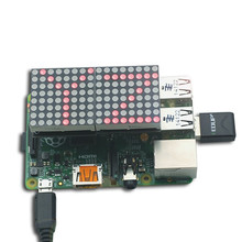 SunFounder LED Dot Matrix Screen for Raspberry Pi Model B/B+ and Rapsberry Pi 2 Not included Raspberry Pi