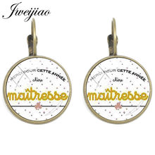 JWEIJIAO New Super Maitresse Clip On Earrings 'Merci Pour Cette Annee Maitresse' Glass Cabochon Ear Cuff Ear Clips CT280(China)