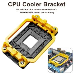 1PCS CPU Cooler Cooling Retent