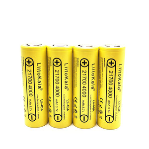 Image 4 - LiitoKala Lii 40A Original 21700 4000mAh 40A Rechargeable  Battery fits CAPO