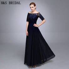 HS04 Best Selling Boat Neck Top Half Sleeves Custom Made Long Evening Dresses Chiffon Party Gown Vestido De Festa