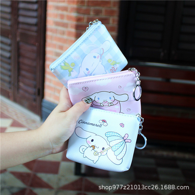 IVYYE 1PCS Cinnamoroll Dog Anime Plush Coin Purse Cartoon Soft Change Bags Coins Pouch Money Wallet Card Key Storage Gift