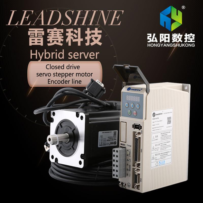 цена на SET OF New Leadshine Easy Servo Driver H2 758 and Hybrid servo motor a set can input AC 75V 8 NM HBS758 upgrade driver