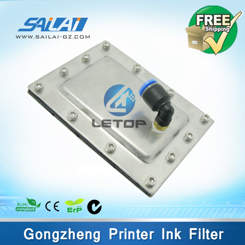 Free shipping 4pcs lot Original Printer Filter For Gongzheng Inkjet Printer