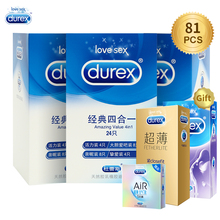 Durex Condom Extra Lubricant Penis Sleeves Natural Latex Additional Lubrication Orgasm Gay Anal Condoms for Men Sex Toys