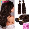 Brazilian Virgin Hair Water Wave Brazilia Hair Weave Bundles #4 Wet And Wavy Brazilian Curly 2Pcs Lot Human Hair Extensions