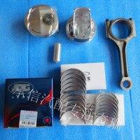 Engine piston ring connecting rod Piston Crankshaft gasket for chery E4G16 DVVT 1.6 ENGINE FOR TIGGO3 ARRIZO7