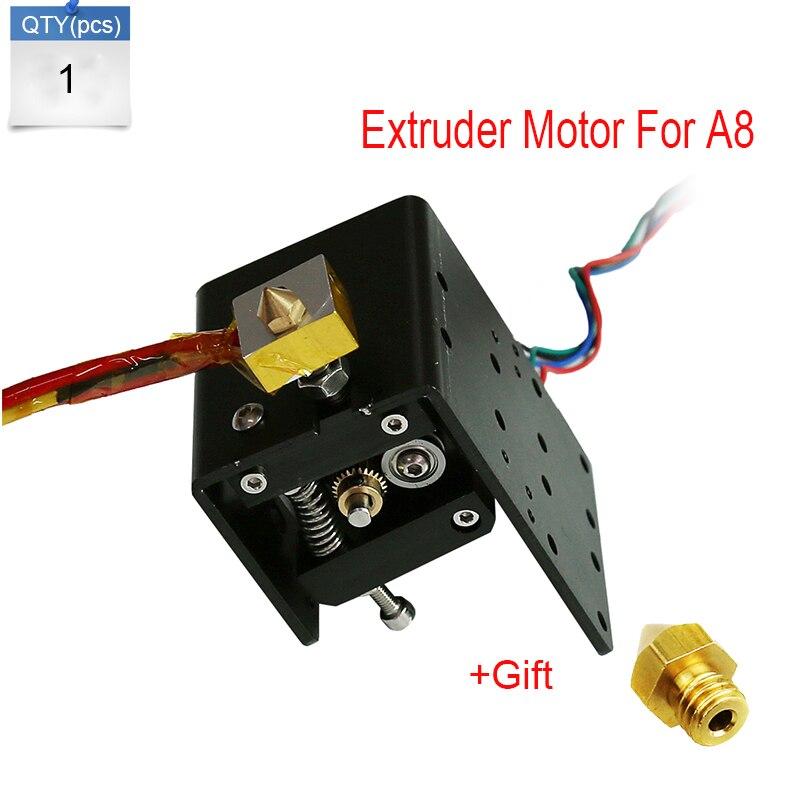 1 set 3d printer Parts Head MK8 Extruder Motor J-head Hotend Nozzle Feed Inlet Diameter 1.75 Filament Extra Nozzle For Anet A8 new 12v e3d v6 3d printer extruder j head hotend 0 4mm nozzle for 1 75mm filament fan