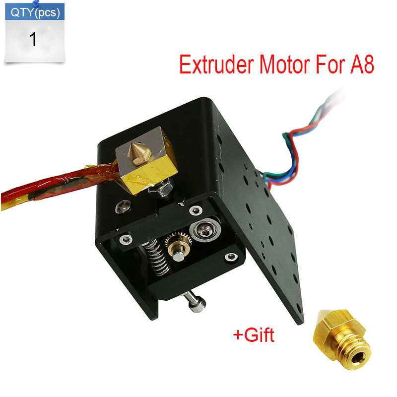 1 set 3d printer Parts Head MK8 Extruder Motor J-head Hotend Nozzle Feed Inlet Diameter 1.75 Filament Extra Nozzle For Anet A8