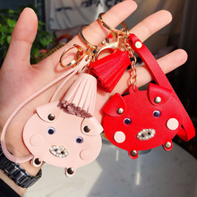 Fashion accessory crystal rhinestone leather pig key chain cute tassel wallet car pendant ring women bag charm jewelry L40