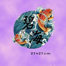 Buy 21x21cm New Fashion Cartoon Iron On Patches Stickers Washable Appliques A-level Patch Heat Transfer For DIY Accessory Clothing directly from merchant!