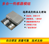 PM2.5 CO2 Formaldeído Detecção De Qualidade do Ar do Sensor de Temperatura e Umidade/Módulo De Detecção TVOC Seis em um Módulo|Peças p ar condicionado| |  -