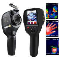 35200 Pixel haute résolution détecteur thermique imageur trafic couleur affichage infrarouge avec température de stockage chaleur 3.2 écran