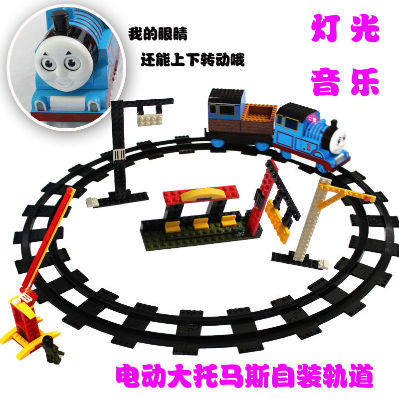 Music Thomas trains electric rail cars childs track toy retail wholesale for children and parents classic kids toys