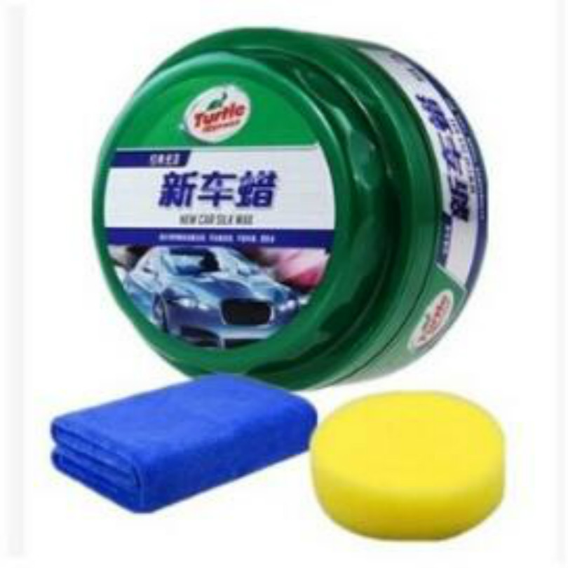 car polish polisher for wax polishing machine wax+towel+Sponge free shipping