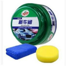 car polish polisher for wax polishing machine wax+towel+Sponge free shipping