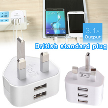 цена на UK Plug Wall 3 Pin Plug Adaptor Charger with 2/3 USB Ports for iPad Phone Tablet  SGA998