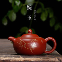 Dahongpao Wanyu pot purple sand gold hand painted authentic jade milk teapot Buddhist hands can be shipped on behalf of