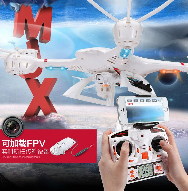 ФОТО MJX X400-V2 100% Original RC Drone 2.4G 4CH 6-Axis RTF RC Helicopter Quadcopter With Or Without C4005FPV HD Camera