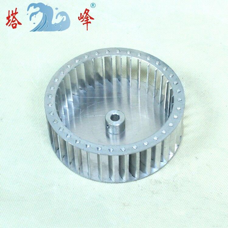 Tafeng вентилятор настройки канала