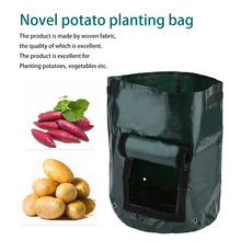 1Pcs Woven Fabric Bags Potato Cultivation Planting Garden Pots Planters Vegetable Planting Bags Grow Bag Farm Home Garden PE Bag