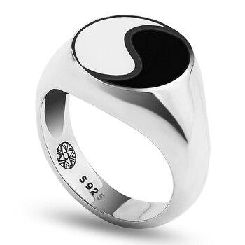 Кольцо инь янь серебро 925 с покрытием эмали