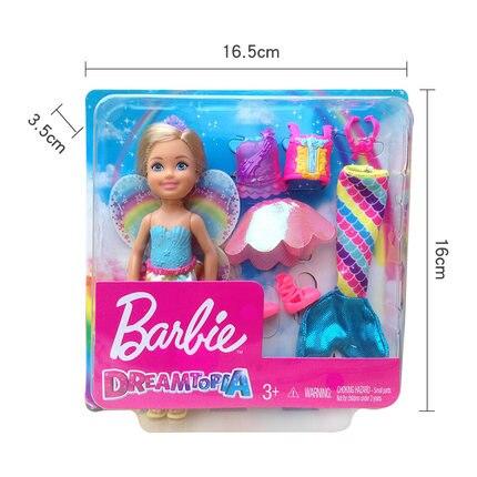 Original Chelsea Club Barbie Dolls 49