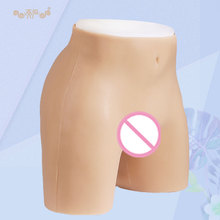 New style Fake vagina underwear drag queen silicone false pussy boxer for crossdresser transgender crossdressing shorts buttock