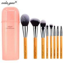 Vela. юэ Deluxe Makeup Brush Set Синтетических Лица Щеки, Глаза, Губы, Красота Инструменты Комплект с Подарком(Hong Kong)